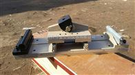 150mm×150mm×550mm,偉業牌混凝土抗折抗彎拉裝置(現貨供應)混凝土抗折抗彎拉裝置價格