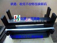 LPL-1偉業牌混凝土圓柱體劈裂夾具(現貨供應)LPL-1圓柱體劈裂夾具價格