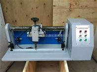 LD-138LD-138電動鋪砂儀恒勝偉業廠家提供技術指導工作視頻圖片