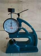 HD-10HD-10(偉業牌)卷材厚度測量儀價格 油氈厚度測量儀—現貨供應