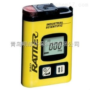 T40-美英思科硫化氢气体检测仪