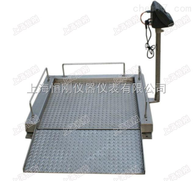 帶斜坡不鏽鋼輪椅秤,有坡的輪椅電子秤
