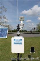 Intelimet A小气候自动测量系统