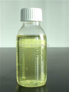 电镀废水处理,铜镍重金属去除药剂