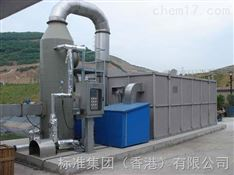 VOC净化器废气处理装置