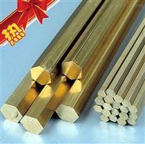兴安盟黄铜棒价格,H59,六角生产厂家
