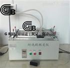 涂料洗刷性测定仪-刷子运动频率