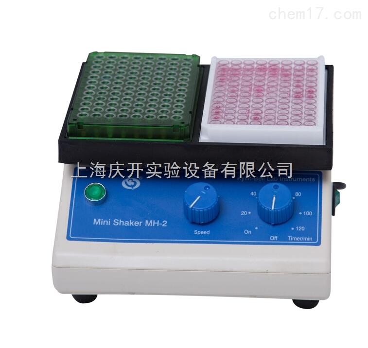 微型振荡器MH-2型