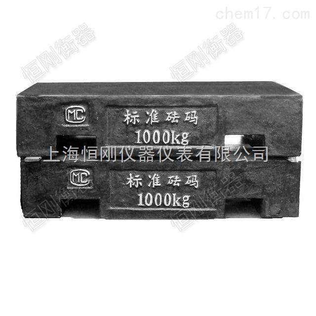 50kg標準砝碼,高精度砝碼廠家報價