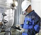 德尔格多种气体检测仪X-am泵