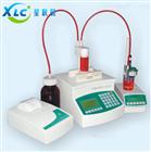 中文全自动电位滴定仪XC-ZDJ-3D厂家直销