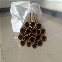 阿拉善盟Hsn70-1冷凝器黄铜管