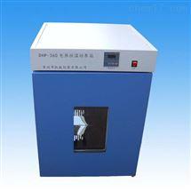 HGP-350凯航隔水式恒温培养箱