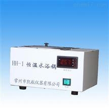 HH-1单孔水浴锅|数显恒温水浴锅