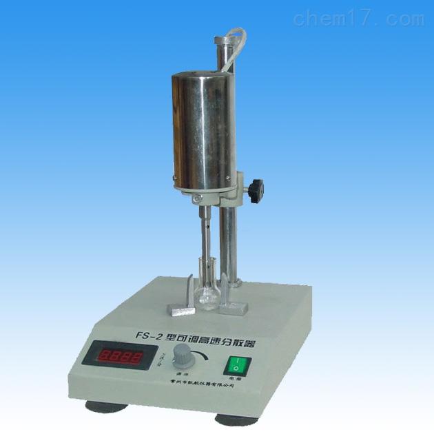 可调高速电动分散(匀浆)器