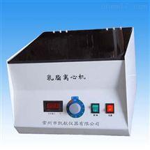 RZ-S乳脂离心机