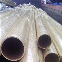 临沂Hsn70-1冷凝器黄铜管
