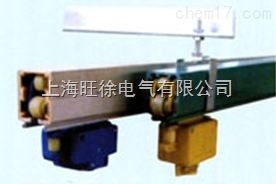 DHGJ-4-25/120滑触线
