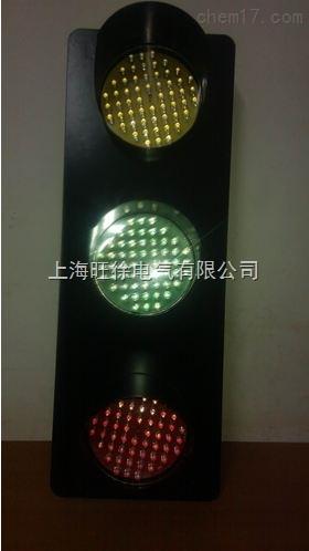 TB-HCXD-Ⅱ滑线指示灯