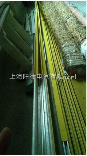 安全节能铝导体滑触线型号