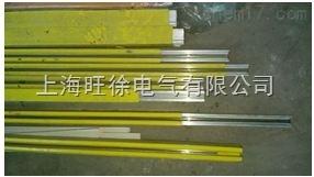 H型滑触线供应商