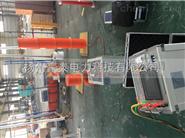 110KV变频串联谐振成套试验装置
