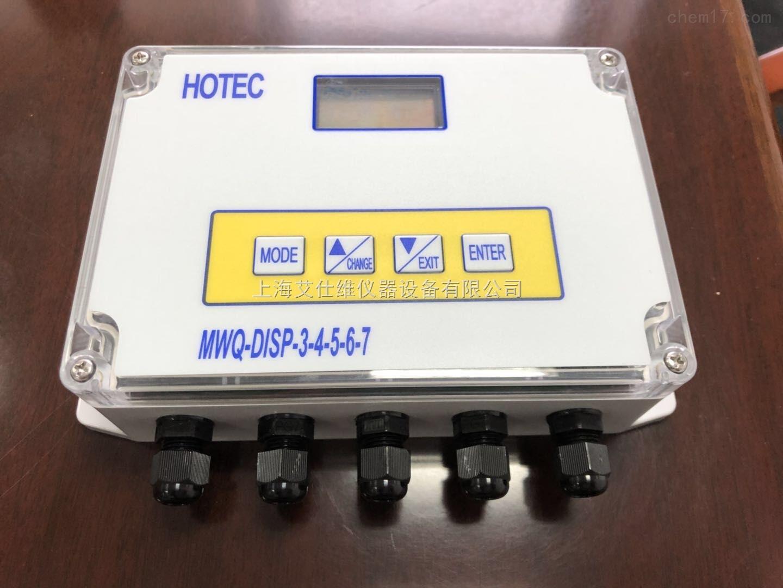 中国台湾HOTEC 进口五参数水质分析仪
