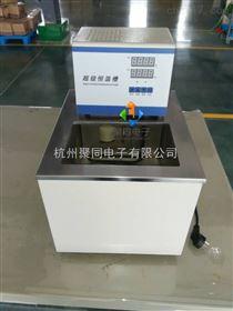 银川高精度恒温槽JTGH-20A特价销售