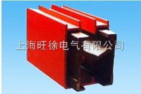 HXPnR-H型单极组合安全滑触线