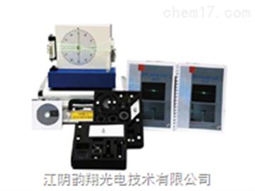 3D ProfileMaster - 3D 非接觸式量測儀