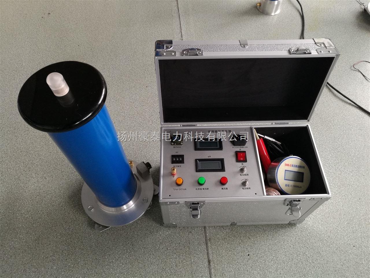 正負極性直流高壓發生器新品