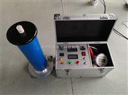 电机耐压专配直流高压发生器
