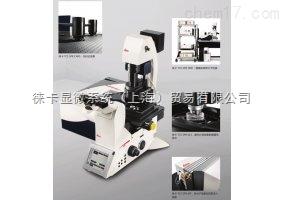 共聚焦显微镜TCS SP8(激光扫描)
