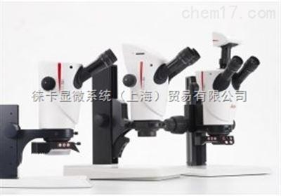 德国徕卡体视显微镜S9