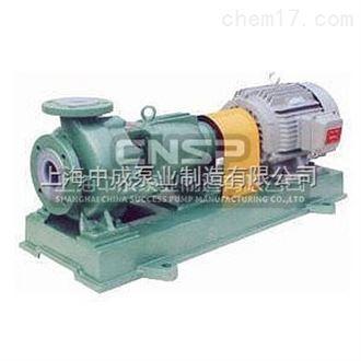 IHF32-25-125IHF型氟塑料泵