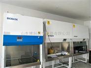 BIOBASE鑫貝西BSC-1100ⅡA2-X生物安全柜