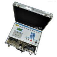 pAir2000-EFF-B北斗星便攜式10參數惡臭分析儀