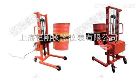 环抱式防爆油桶秤,桶料称重搬运设备