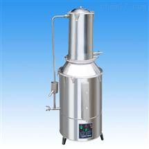 DZ-20L全自动不锈钢蒸馏水器