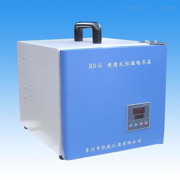 便捷式电热恒温培养箱
