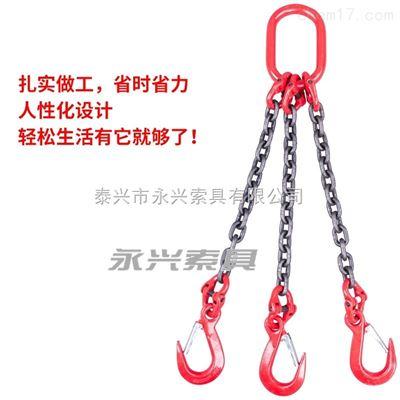 專業定制三叉鏈條吊索具
