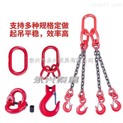 專業定制四叉鏈條吊索具