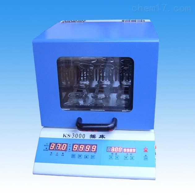 凯航控制型恒温摇床振荡器