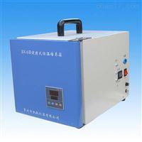 凱航便捷式電熱恒溫培養箱