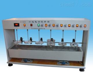 凯航六联异步电动搅拌器