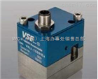 德国VSE齿轮流量计VS0.02GPO12V-32N特价
