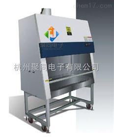宁夏二级生物安全柜BHC-1300A2安全防护设备