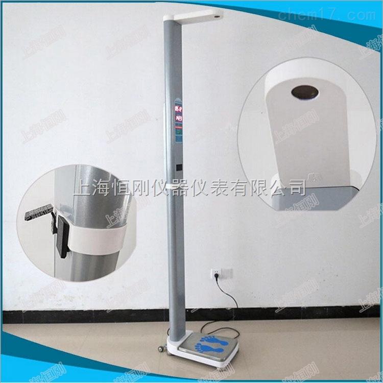 上海医院折叠体检秤,折叠称量体重电子秤