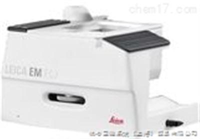 德国徕卡 超薄切片机 EM FC7