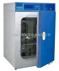 慧泰HH.CP系列二氧化碳培养箱(气套式)